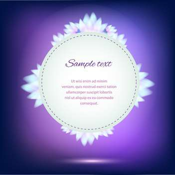 Invitation card on violet background with colorful flowers - vector gratuit #126142