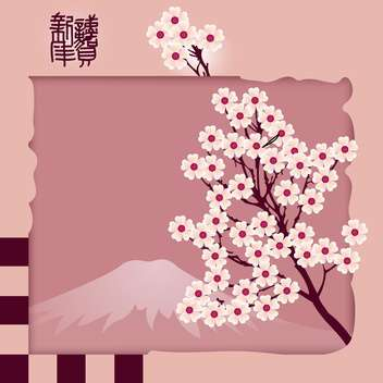Vector background of beautiful pink blossom sakura - бесплатный vector #126862