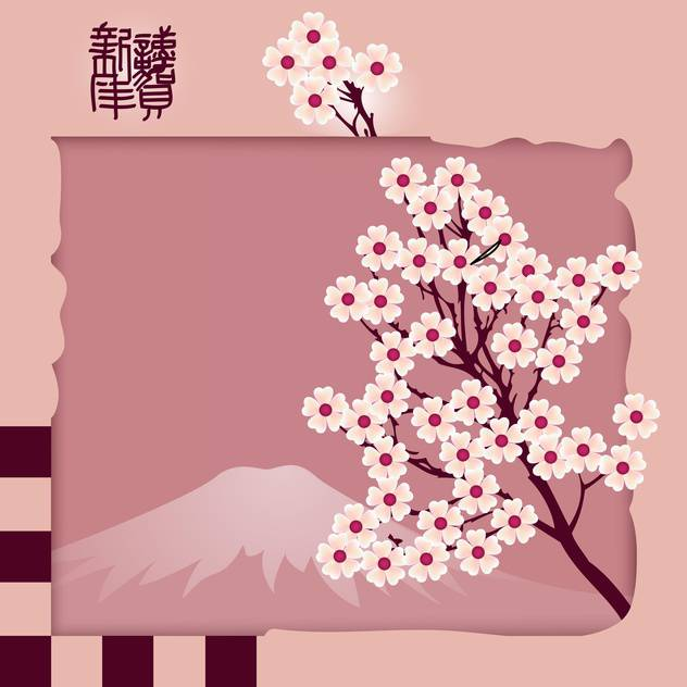 Vector background of beautiful pink blossom sakura - vector gratuit #126862